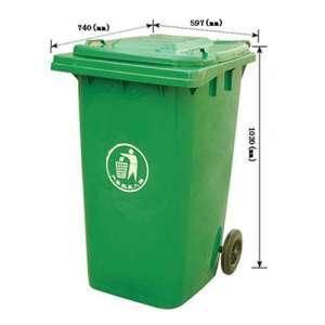 塑料垃圾桶240L 物业垃圾桶